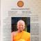 สมเด็จพระมหารัชมังคลาจารย์ ส่งสาส์นแด่พระธรรมทูตไทยในทวียุโรป