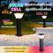 LED Solar Cell GSL-10 Color Change & Dimmable 5W โคมสนามโซล่าเซลล์แอลอีดี GSL-10 เปลี่ยนสีได้ 3 แสง ปรับหรี่แสงด้วยรีโมท  ขนาด 5 วัตต์ สว่างนานตลอดทั้งคืน