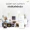 Smart WiFi Switch 3 Gang