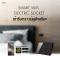Smart WiFi Electric Socket
