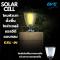 LED Solar Cell Super Bright GSL-01 Solar Lights โคมหัวเสา ตั้งพื้นโซล่าเซลล์ พลังงานแสงอาทิตย์ แอลอีดี GSL-11 สว่างนานตลอดทั้งคืน ติดตั้งง่าย ไม่ต้องเดินสายไฟ