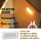 LED Drower Sensor USB 5VDC 0.6w Warmwhite แอลอีดีติดตู้ ลิ้นชัก ใช้งานง่าย ไม่ต้องเจาะ รุ่น Drawer ไฟติดเองเมื่อมีการเปิดประตู้ หรือ ลิ้นชัก ชารต์ไฟด้วยสาย USB
