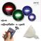 LED MR16 RGB With Remote Control หลอดแอลอีดี MR16 220V 3 วัตต์ GU5.3 RGB พร้อมรีโมท หลอดแอลอีดี MR16 220V ขนาด 3 วัตต์ เปลี่ยนสีได้ถึง 16 เฉดสี และ หรี่แสงได้ด้วยรีโมทคอนโทรล สำหรับตกแต่งสถานที่ต่างๆ