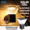 LED Solar Cell WSL-14 Color Change & Dimmable 5W โคมผนัง กำแพงรั้ว โซล่าเซลล์แอลอีดี WSL-14 เปลี่ยนสีได้ 3 แสง ปรับหรี่แสงด้วยรีโมท ขนาด 5 วัตต์ สว่างนานตลอดทั้งคืน