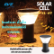 LED Solar Cell GSL-07 Color Change & Dimmable 5W โคมหัวเสา ตั้งพื้นโซล่าเซลล์แอลอีดี GSL-07 เปลี่ยนสีได้ 3 แสง ปรับหรี่แสงด้วยรีโมท ขนาด 5 วัตต์ สว่างนานตลอดทั้งคืน