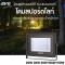 LED Floodlight  Slender Warmwhite โคมฟลัดแอลอีดี รุ่น Slender มีตั้งแต่ขนาด 10 วัตต์ จนถึงขนาด 150 วัตต์ ให้มุมกระจายกว้าง มาตรฐาน IP65 กันน้ำกันฝุ่น