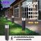 LED Solar Cell Super Bright BSL-02 Solar Lights โคมโซล่าเซลล์แอลอีดี BSL-02 motion sensor 2 วัตต์ คูลไวท์ โคมสนาม ตั้งพื้นโซล่าเซลล์แอลอีดี BSL-02 สว่างทันทีเมื่อมีคนเดินผ่าน และหรี่ลงเมื่อเดินผ่านไป ขนาด 5 วัตต์ สว่างยาวนานตลอดทั้งคืน