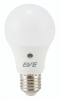 LED A60 Sensor bulb 7W Daylight