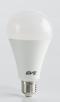 LED A90 20w  E27 Daylight