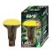 LED Carry USB 5VDC Anti-mosquito