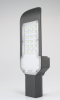 LED Street Light Flat 20w Daylight