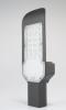 LED Street Light Flat 20w Daylight