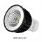 LED MR16 220V 5W Daylight