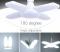 LED Cross 50w Daylight E27