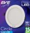 LED Panel Circle 15w Daylight