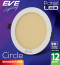 LED Panel Circle 12w Warmwhite