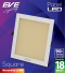 LED Panel Square 18w Warmwhite