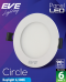 LED Panel Circle 6w Daylight