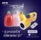 LED Light & Music 9W E27 หลอดไฟแอลอีดี พร้อมลำโพงในตัว เชื่อมกับโทรศัพท์ด้วย Bluetooth มีรีโมท เปิด-ปิด หรี่แสงได้