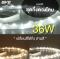 Ceiling Kit Color Change 36W ชุดกึ่งดวงโคมแอลอีดี สำหรับเปลี่ยนโคมเพดาน เปลี่ยนสีได้ 3 สี แสงขาว ขาวนวล และ แสงเหลือง หรี่แสง ด้วยสวิตซ์ ปิด-เปิด ทั่วไป ขนาด 36 วัตต์