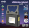 LED Flood Emer 5 in 1 USB 5VD  10 w Daylight โคมฟลัดแอลอีดี รุ่น Emer 5in1 USB 5VDC 10 วัตต์ เดย์ไลท์