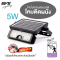 LED Solar Cell WSL-17 โคมโซล่าร์เซลล์แอลอีดี ติดกำแพงรั้ว ตั้งพื้นก็ได้ พร้อมโมชั่นเซ็นเซอร์ สว่างทันทีเมื่อเดินผ่าน แสงขาวเดย์ไลท์