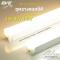 LED Seamless T5