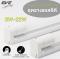 LED Fullset Super SAVE T8 22W Coolwhite
