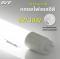 LED T8 Single-End หลอดแอลอีดี T8 ชนิดไฟเข้าทางเดียว ขนาด 9 และ 18 วัตต์ แสงขาวเดย์ไลท์