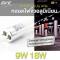 LED T8 Cap Alu หลอดแอลอีดี T8 ขั้วอลูมิเนียม ขนาด 9 และ18 วัตต์ แสงขาวเดย์ไลท์ ชนิดไฟเข้าสองทาง