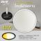LED Ceiling L03 โคมเพดานแอลอีดี เปลี่ยนสีได้ 3 สี แสงขาวเดย์ไลท์ แสงคลูไวท์ขาวนวล และแสงเหลืองวอร์มไวท์ หรี่แสง เปิด-ปิด ด้วยรีโมท ขนาด 42W