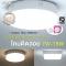LED Surface Mounted 7, 12, 18W โคมดาวน์ไลท์แอลอีดี แบบติดลอย หน้ากลมขนาด 7, 12, 18 วัตต์ มีให้เลือกทั้งแสงขาวเดย์ไลท์ และแสงเหลืองวอร์มไวท์