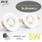 LED Downlight COB Mini 5w Daylight โคมดาวน์ไลท์แอลอีดี COB มินิ ขนาดเล็ก หน้ากลม 5 วัตต์ แสงขาวเดย์ไลท์