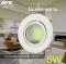LED Downlight COB Circle 5w Daylight โคมดาวน์ไลท์ แอลอีดี COB หน้ากลม ขนาดเล็ก หน้าปรับมุมองศาได้ ขนาด 5 วัตต์ แสงขาวเดย์ไลท์
