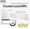 LED Panellight Office ECO  60x60 cm 30x120cm. 40w Daylight โคมพาเนลไลท์แอลอีดีออฟฟิศ 60x60 cm. และ 30x120 cm. ขนาด 40 วัตต์ แสงขาวเดย์ไลท์