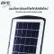 Street Light Solar Cell SSL-05 Color Change 3in1 and Dimmable  60, 100, 150W ไฟถนน กำแพงรั้ว โซล่าร์เซลล์แอลอีดี แบบไม่มีโมชั่นเซ็นเซอร์ ไม่ง้อคนเดินผ่าน ให้ความสว่างตลอดทั้งคืน สามารถเลือกแสงขาวเดย์ไลท์ แสงขาวนวล หรือแสงเหลืองวอร์มไวท์ หรี่แสงก็ได้ โดยรี