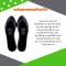 แผ่นรองรองเท้า Gnano กำจัดกลิ่น