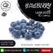 บลูเบอร์รี่ (BLUEBERRY) (1 KG X 10 BAG/CTN.)