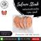 ปลาแซลมอนตัดสเต๊ก 180-200 G (Salmon Steak Cuts) (180-200 G./PC X 5 PCS/PACK)