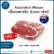 เนื้อออสเตเรีย ริบอาย สไลด์ (Australian Ribeye)