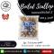 เนื้อหอยเชลล์ต้มแช่แข็ง (Boiled Scallop) (SIZE S, 31/35 PC/PACK) (Boiled Scallop Meat)