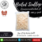 เนื้อหอยเชลล์ต้ม (Boiled Scallop) (SIZE 2S, 36/40 PC/PACK) (Boiled Scallop Meat)