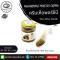 ครีมเห็ดพอร์ซินี (MUSHROOMS PORCINI CREAM) (Size: 80 g./ Bottle)