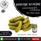 แตงกวาดองเกอร์กิน ในน้ำส้มสายชู (GHERKINGS IN VINEGAR) (Size: 580 g./ Bottle)