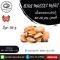 เนื้อหอยแมลงภู่สีน้ำเงินชิลี (Mussel Meat) (200-300 PIECES/KG, 500 G./PACK)