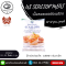 เนื้อหอยเชลล์อเมริกา (US Scallop) (SIZE 10-15 PCS/LB 22-32 ตัวต่อแพ๊ค)