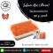 ไข่ปลาแซลมอนปรุงรส (Salmon roe, Ikura 1kg./pack)