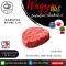 เนื้อสันในออสเตเรีย วากิว (Australia Wagyu) ตัดสเต็ก 2,500-3,500 กรัม (Australia Tenderloin, Whole 2,500-3,500 g./pc.)