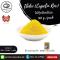 ไข่กุ้ง(เหลือง)(Ebiko Yellow) 500 กรัม