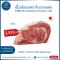 เนื้อสันแหลม ริมอายแท่ง (Ribeye Hakata Wagyu A4)